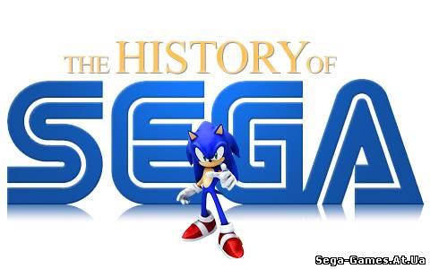 Новости Портала Sega-games.at.ua